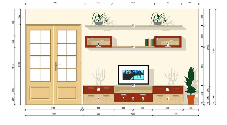 Primera leccion para hacer tu salon for Medidas para muebles